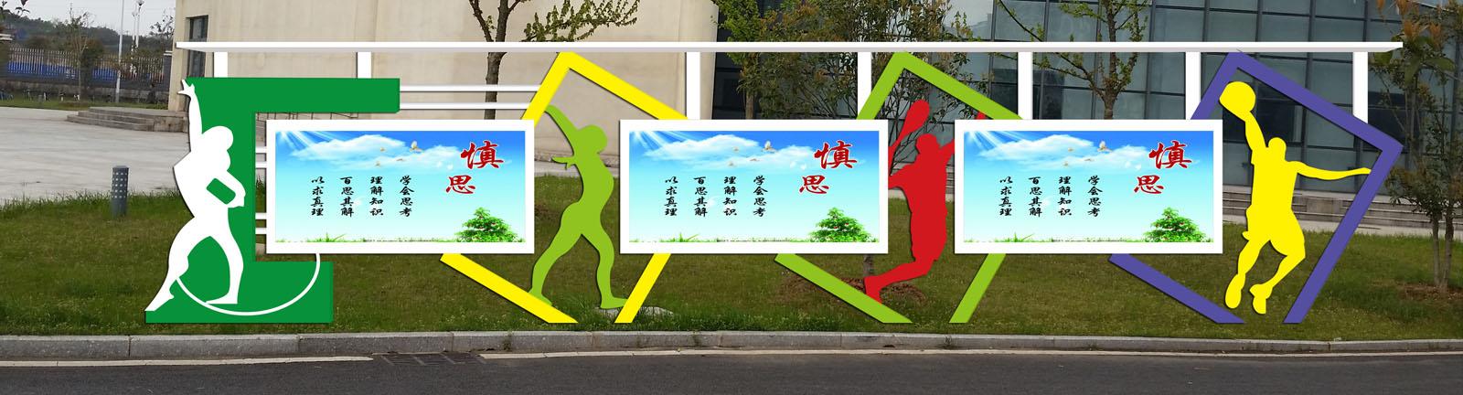 昭通公交候车亭